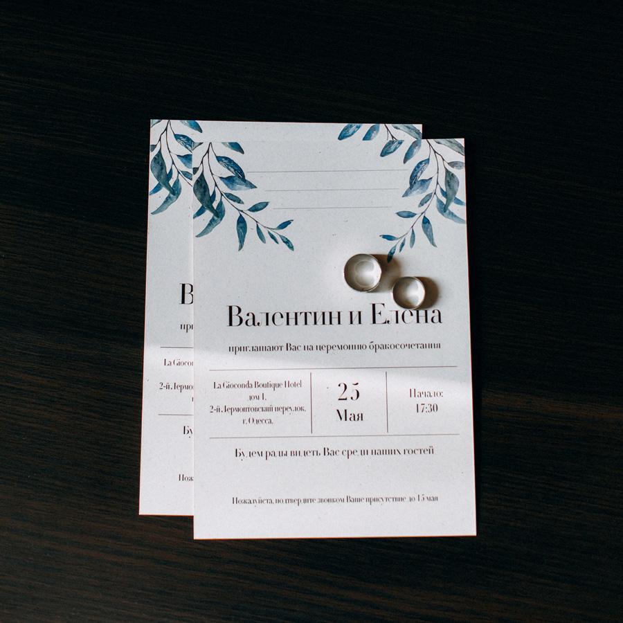 обов'язкові елементи для ранку молодих, ранок нареченого приклади фото, фотограф на весілля Солодкий Максим